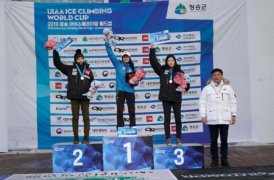 Female podium cheongsong2019