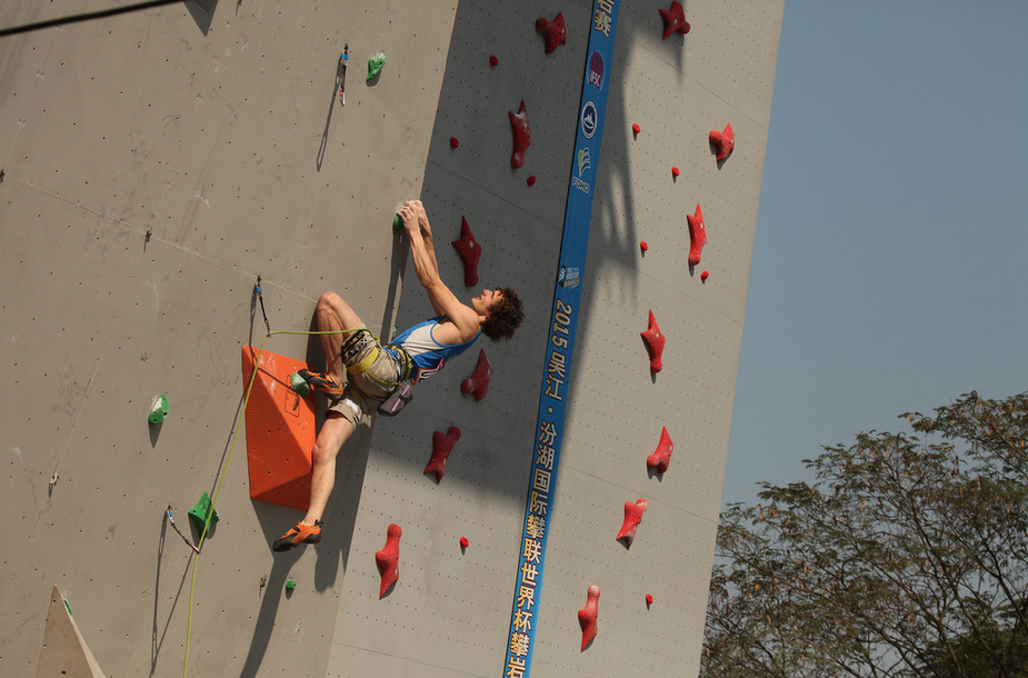 Wujiang 2015 ph ifsc
