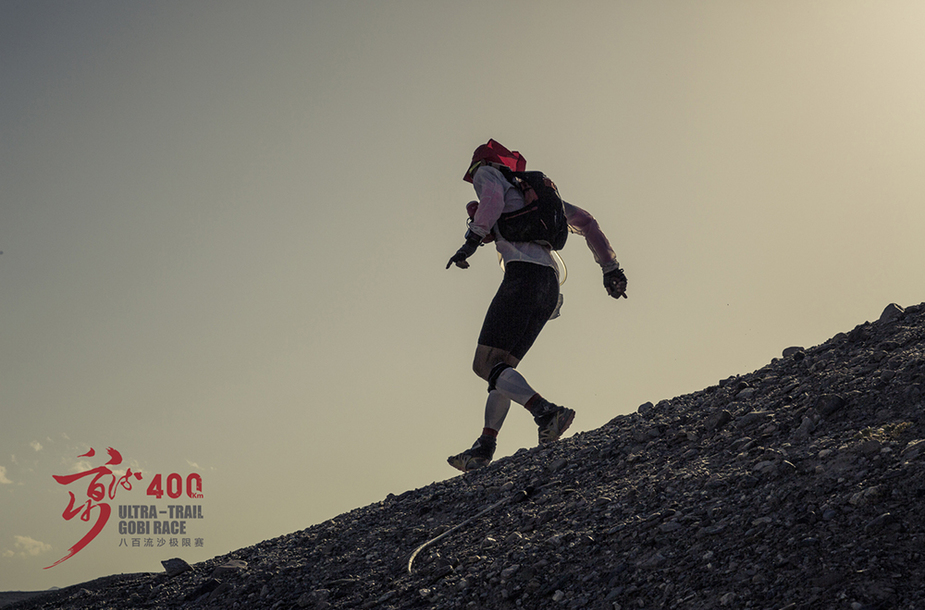 Ultra-Trail Gobi Race, 400km race in the desert