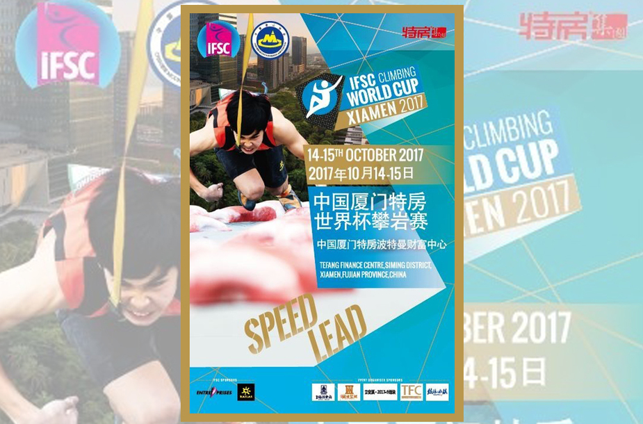 Ifsc world cupxiamen 2