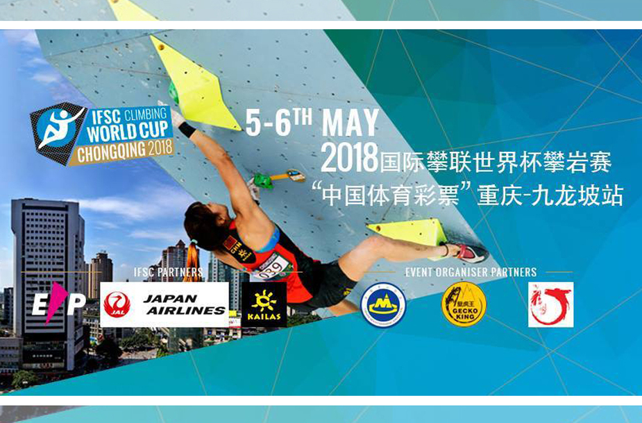 Ifsc world cup
