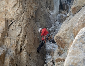 Trango and nameless expedition 1